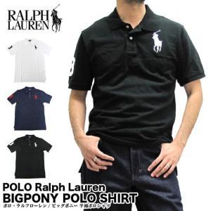 ラルフローレン ポロシャツ 半袖 635543 550814...