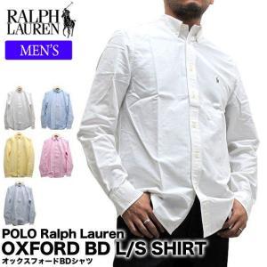 【メール便送料無料】【メンズ】ラルフローレン オックスフォード ボタンダウンシャツ|gb-int