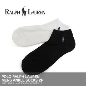 POLO RALPH LAUREN ポロ・ラルフローレン 靴下  827001PK2 アンクルソック...