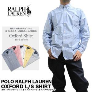 ラルフローレン オックスフォード ボタンダウンシャツ|gb-int