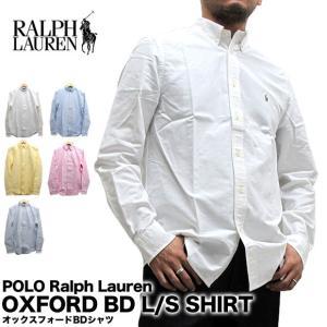 【送料無料】ラルフローレン オックスフォード ボタンダウンシャツ 【メール便不可】|gb-int