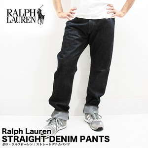 POLO Ralph Lauren STRAIGHT DENIM PANTS ストレート デニムパンツ|gb-int