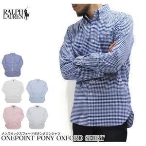 ラルフローレン オックスフォードシャツ ボタンダウンシャツ|gb-int