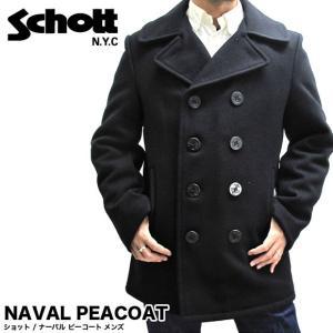 SCHOTT ショット 740 ナーバル ピーコート NAVAL PEACOAT(メール便不可)|gb-int