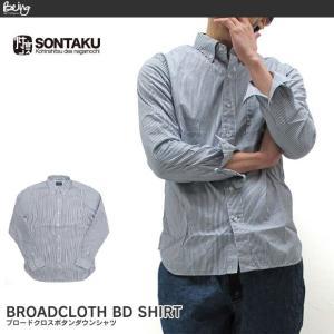 ソンタク シャツ ブロードクロス ボタンダウンシャツ 831HD99247 (メール便不可)|gb-int
