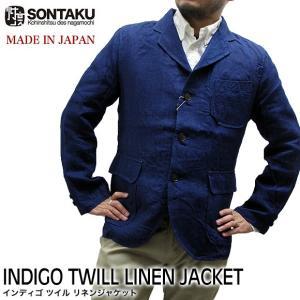 ソンタク SONTAKU TWILL LINEN INDIGO JACKET 861HD99142 (メール便不可)|gb-int