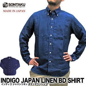 ソンタク SONTAKU 26012 インディゴ ジャパンリネン BDシャツ ボタンダウンシャツ|gb-int