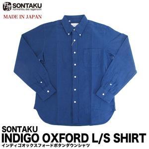 ソンタク シャツ インディゴオックスフォードシャツ HD99010 (メール便不可)|gb-int