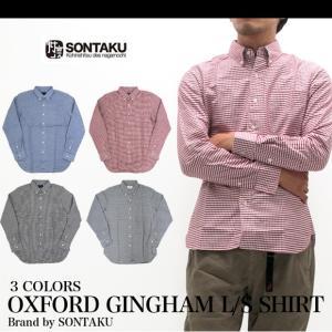 ソンタク シャツ ギンガムチェック 長袖オックスフォードシャツ HD99250 (メール便不可)|gb-int