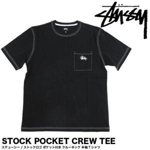 STUSSY ステューシー Tシャツ 1140146 ストックロゴ ポケット付きクルーネック半袖Tシャツ|gb-int