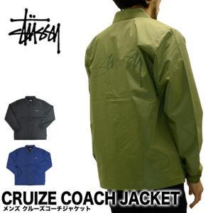 ステューシー STUSSY クルーズコーチジャケット CRUIZE COACH JACKET 115394(メール便不可)|gb-int