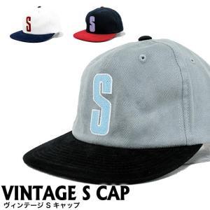 ステューシー STUSSY キャップ ヴィンテージSキャップ 帽子 131613 (メール便不可) gb-int