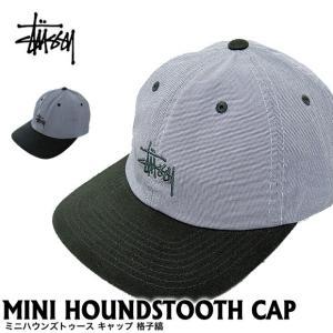 STUSSY ステューシー ミニハウンズトゥース キャップ 格子縞 帽子 131675 (メール便不可) gb-int