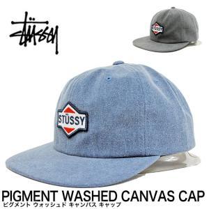 STUSSY ステューシー キャップ 131892 PIGMENT WASHED CANVAS CAP ピグメント ウォッシュド キャンバスキャップ (メール便不可) gb-int