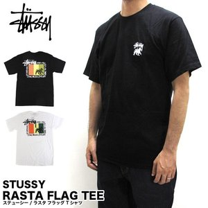 ステューシー STUSSY Tシャツ ラスタフラッグ 半袖 1903858 (メール便対応) gb-int