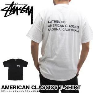 ステューシー STUSSY Tシャツ アメリカン クラシックス 半袖Tシャツ 1904338 (メール便対応)|gb-int