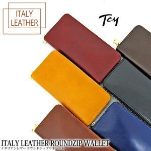 イタリアンレザー ラウンドジップウォレット 8009TO ITALY LEATHER ROUNDZIP WALLET 財布 長財布 箱付き(メール便不可)|gb-int