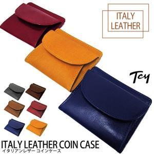 イタリアンレザー コインケース I032TO ITALY LEATHER COIN CASE 小銭入れ コイン カード入れ 箱付き(メール便不可)|gb-int