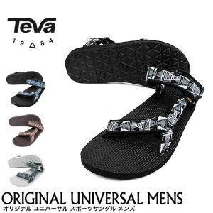Teva テバ ORIGINAL UNIVERSAL オリジナル ユニバーサル メンズ 1004006|gb-int
