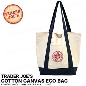TRADER JOE'S トレーダージョーズ ロゴ刺繍 キャンバス エコバッグ ママバッグ トートバッグ|gb-int
