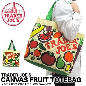 TRADER JOE'S トレーダージョーズ エコバッグ フルーツ柄 キャンバス トートバッグ (メール便対応)|gb-int