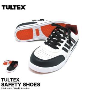安全靴 スニーカー TULTEX タルテックス 51627 セーフティーシューズ|gb-int