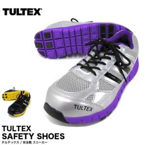 安全靴 スニーカー TULTEX タルテックス 51634 セーフティーシューズ|gb-int
