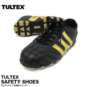 安全靴 スニーカー TULTEX タルテックス 58018 セーフティーシューズ|gb-int