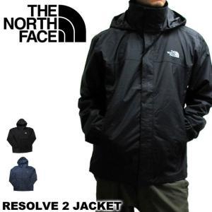 ノースフェイス ジャケット リゾルブ2ジャケット リザルブ2ジャケット|gb-int