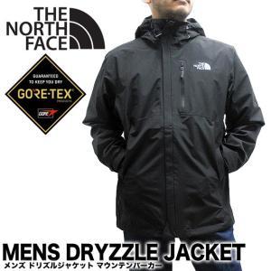 THE NORTH FACE ノースフェイス NF0A2VE8 メンズ ドリズルジャケット MENS DRYZZLE JACKET GORE-TEX GORE TEX GORETEX ゴアテックス|gb-int