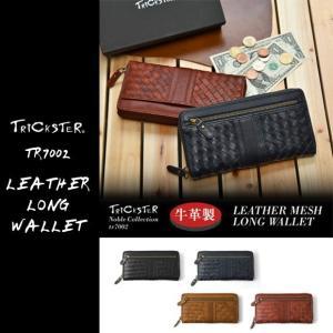 TRICKSTER トリックスター メッシュレザーロングウォレット tr7002  NOBLE Collection ノーブルコレクション|gb-int
