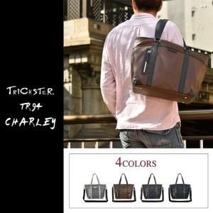TRICKSTER トリックスター トートバッグ tr94 CHARLEY チャーリー  Brave Collection ブレイブコレクション|gb-int
