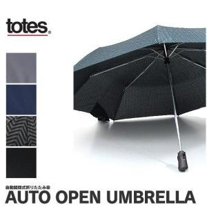 TOTES トーツ 7550 折りたたみ傘 ワンタッチ自動開閉式|gb-int