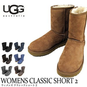 UGG アグ CLASSIC SHORT II クラシックシ...