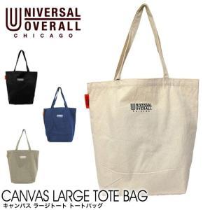 【メール便送料無料】UNIVERSAL OVERALL ユニバーサル オーバーオール UV009CE CANVAS  LARGE TOTEBAG キャンバス ラージトート gb-int