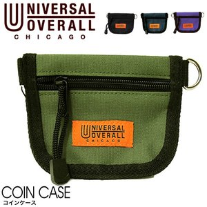 UNIVERSAL OVERALL ユニバーサル オーバーオール COIN CASE UV044SB コインケース(メール便対応)|gb-int