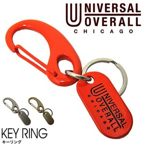 UNIVERSAL OVERALL ユニバーサル オーバーオール KEY RING UV187MP キーリング(メール便対応)|gb-int