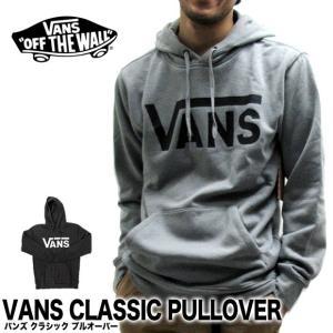 VANS バンズ クラシック プルオーバー CLASSIC PULLOVER FLEECE VN000J8N|gb-int