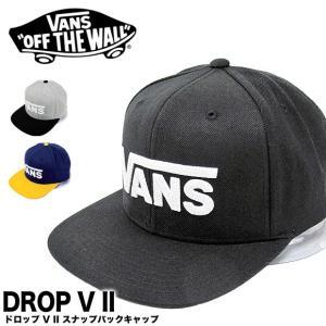 VANS バンズ キャップ DROP V II BBキャップ VN0A36OR|gb-int