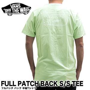 メール便送料無料 VANS バンズ ヴァンズ 半袖Tシャツ フルパッチバックTシャツ FULL PATCH BACK SS AMBROSIA VN0A3H5KPE6|gb-int