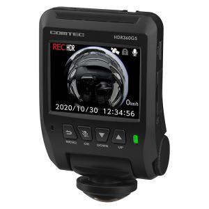 コムテック ドライブレコーダー HDR360GS gbft-online