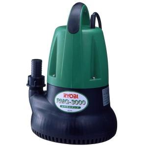 リョービ(RYOBI) 水中汚水ポンプ 60Hz RMG-3000 698301A|gbft-online