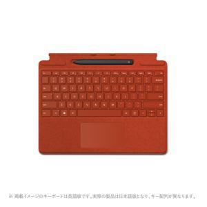 マイクロソフト スリムペン付き Surface Pro X Signature キーボード 日本語 25O-00039 [ポピーレッド]|gbft-online