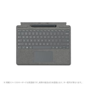 マイクロソフト スリムペン付き Surface Pro X Signature キーボード 日本語 25O-00079 [プラチナ]|gbft-online