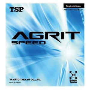 ティーエスピー TSP アグリットスピード AGRITSPEED 卓球 裏ソフト ラバー 特厚 ブラック 20046-0020-TA gbft-online