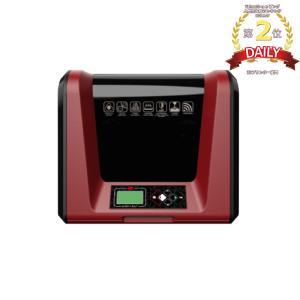 XYZプリンティング 3Dプリンター ダヴィンチ Jr. Pro X+ 3FJSPXJP00G gbft-online
