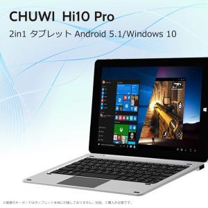 CHUWI Hi10 Pro デュアルOS タブレットPC 10.1インチ Windows10 & ...