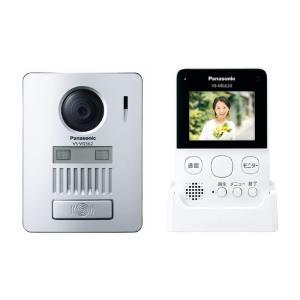 パナソニック Panasonic テレビドアホン ワイヤレス インターホン 配線工事不要 VS-SGE20L|gbft-online