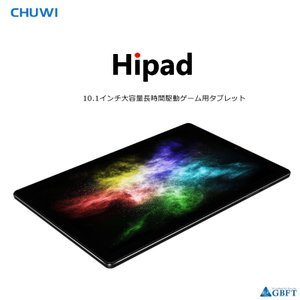 CHUWI Hipad タブレット 10.1インチ Tablet PC Android 8.0