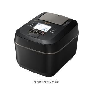 日立 HITACHI 炊飯器 5.5合 圧力IH ふっくら御前 フロストブラック RZ-W100DM...